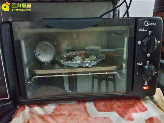 多肉植物软陶制作教程-23