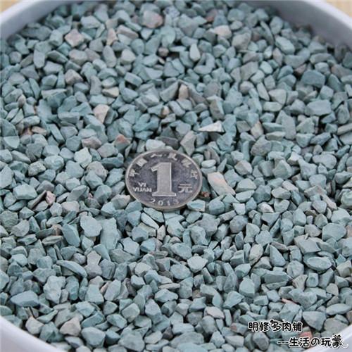 绿沸石,多肉颗粒土(1)