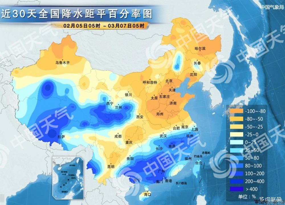 全国近三十天降雨量