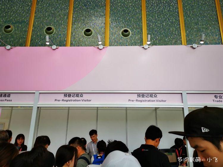 2019中国昆明国际花卉展
