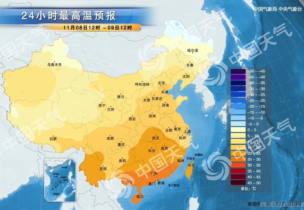 立冬 中国最高气温分布图