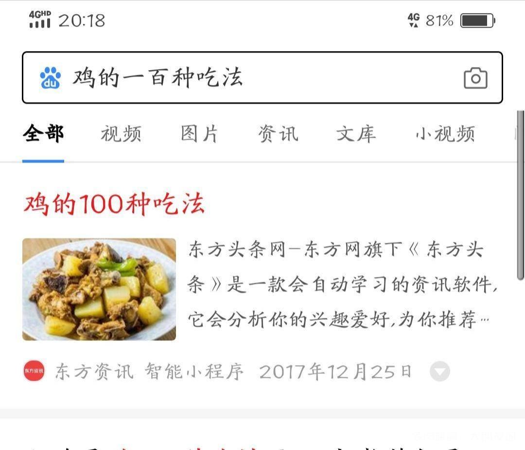 云南西双版纳的多肉成长变化