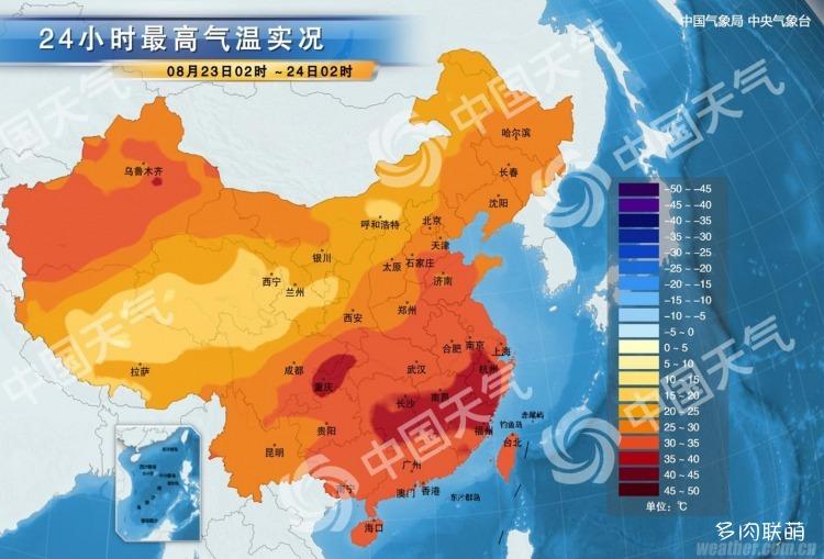 中国24日最高气温