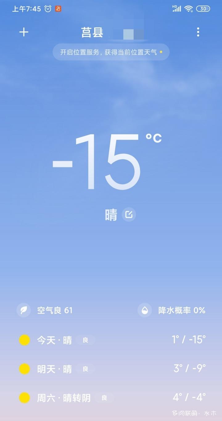 北方多肉越冬,保温与被冻伤
