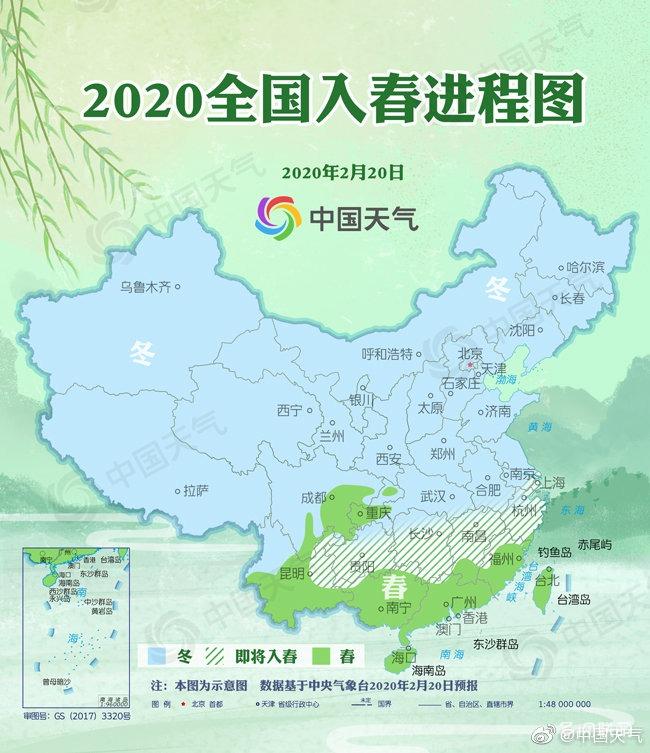 2020年全国如春进程图